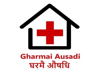 Gharmai Ausadi Pvt. Ltd.